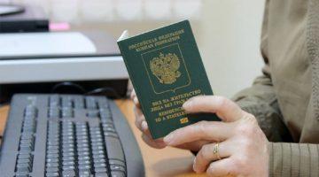 Особенности иммиграции в Россию для белорусов