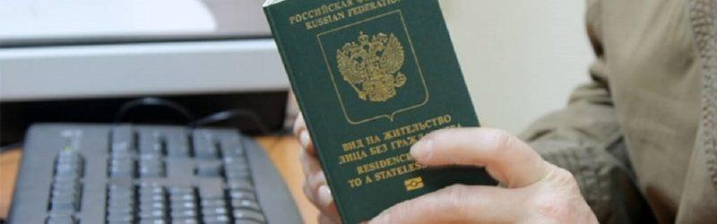Вид на жительство для белорусов