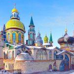 Храм всех религий (Вселенский храм)