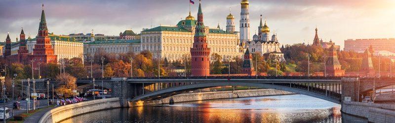Москва. Вид на Кремль