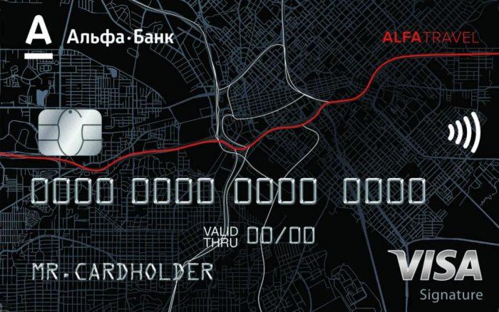 Карта Alfa Travel от Альфа-Банка