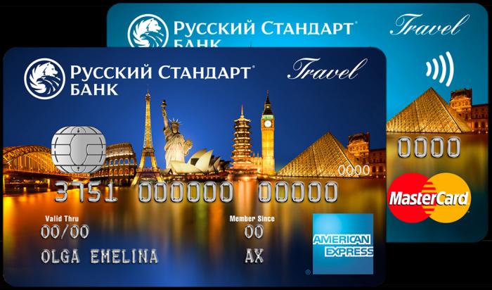 RSB Travel от Банка Русский Стандарт