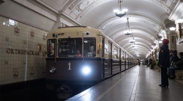 Тест: Угадай станцию московского метро