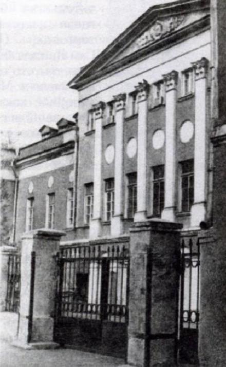 Усадьба Кокорева-Даниэльсенов-Голицыной в прошлом