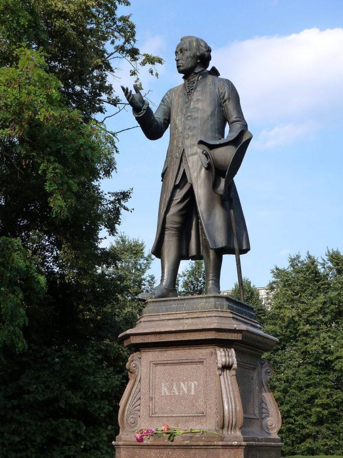 Памятник Иммануилу Канту