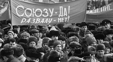 Пролетарий или эмигрант: Кем бы вы были во времена СССР?