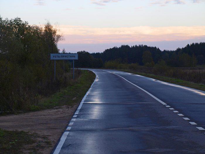 Деревня Усть-Пристань