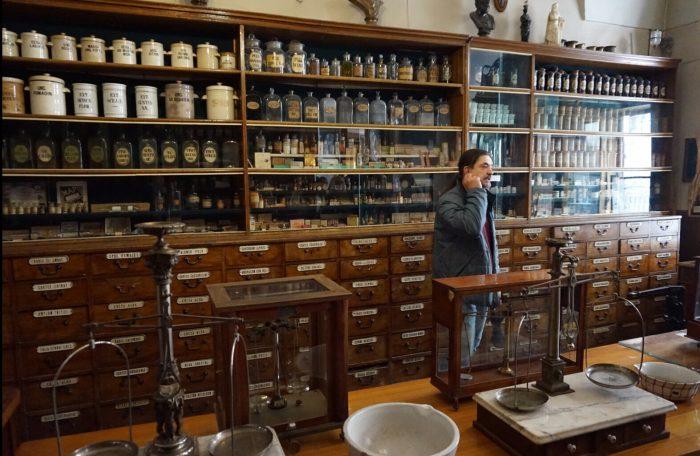 Дьёр Аптека-музей