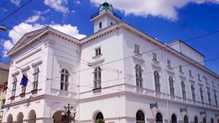 Мишкольц театр