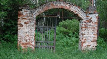 Заброшенные деревни и посёлки Московской области