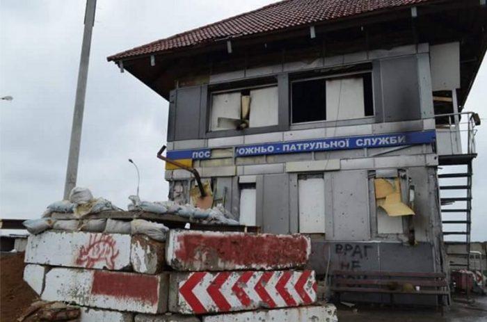 Заброшенный пост ГАИ в Донецке