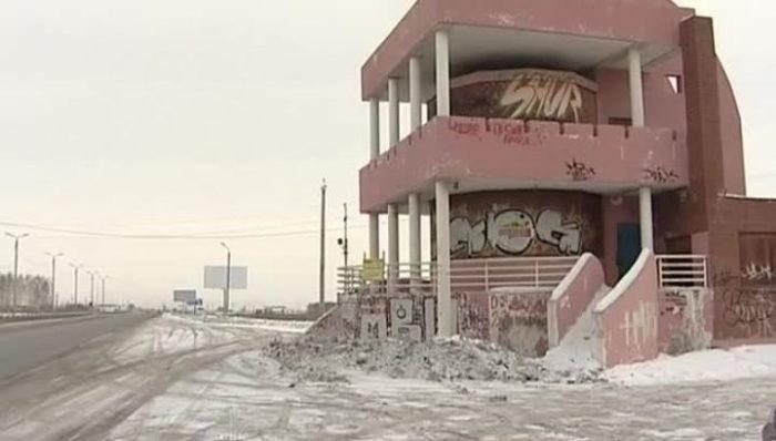 Заброшенный пост ГАИ в Челябинской области