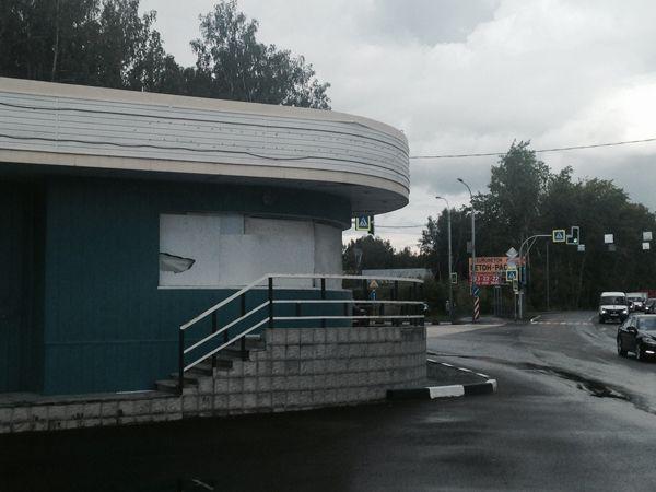 Заброшенный пост ГАИ в Новосибирске