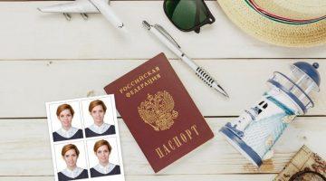 Улыбка на фото в паспорте в 2019 году: можно или нельзя