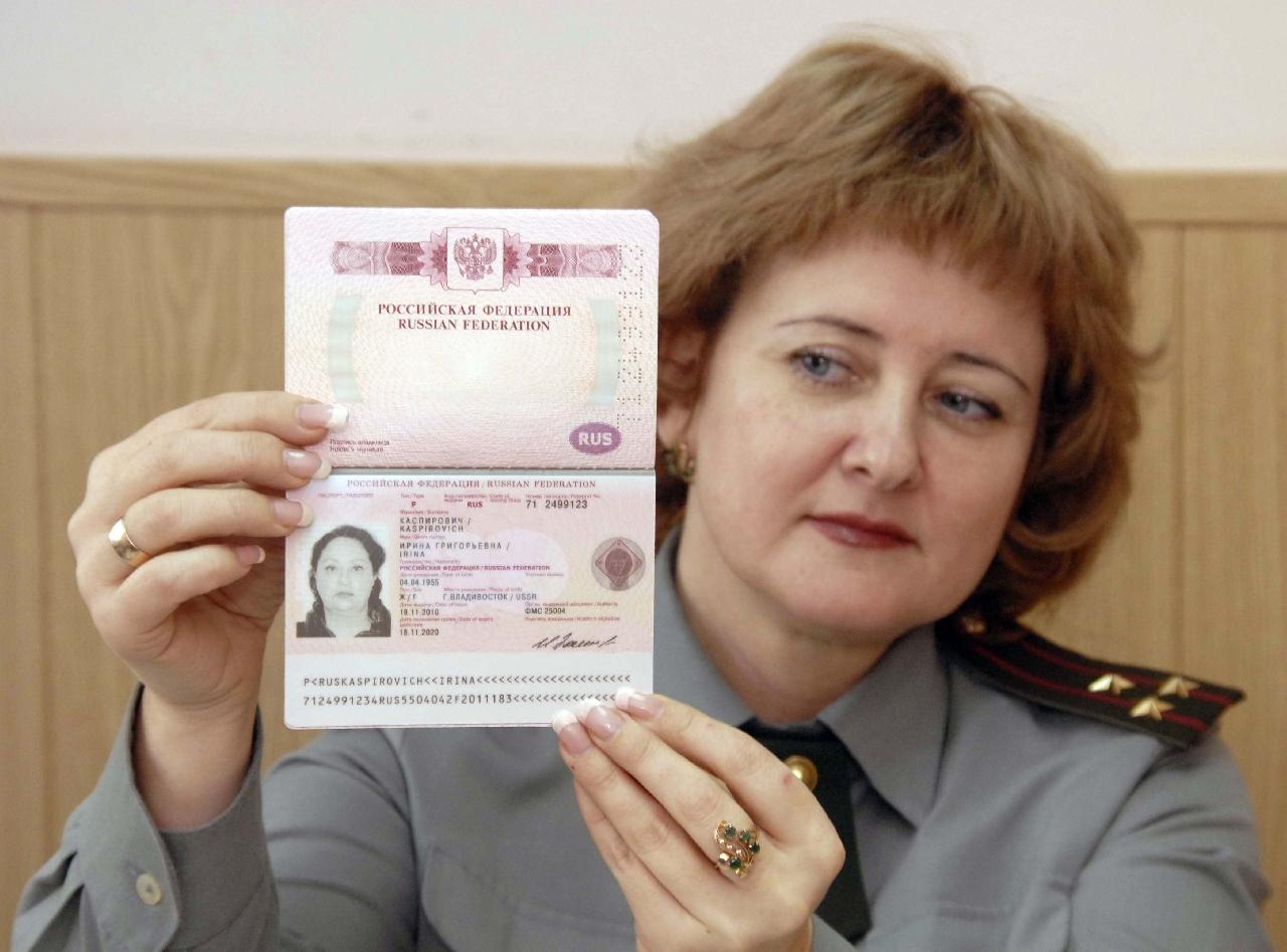Документы на загран паспорт ребенка - …