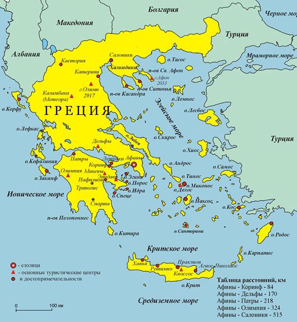 Географическое расположение Греции