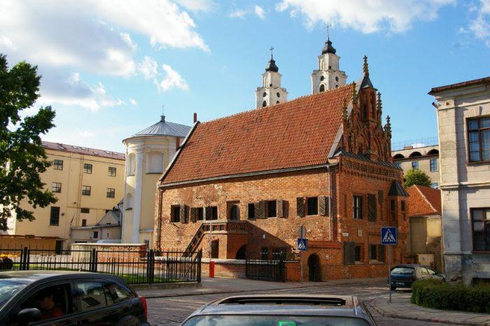 Дом Перкунаса в Каунасе
