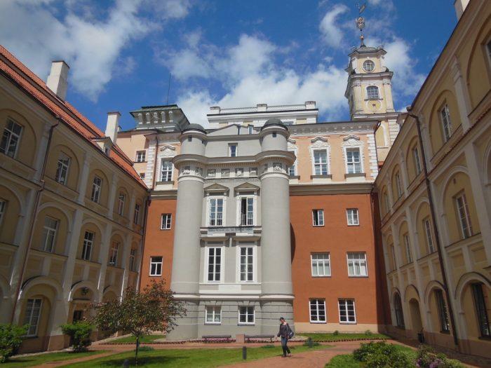 Ансамбль Вильнюсского университета