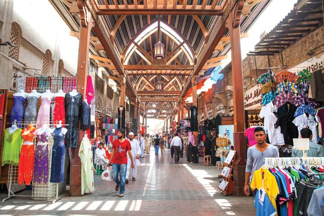 Рынок «Аль-Карама»