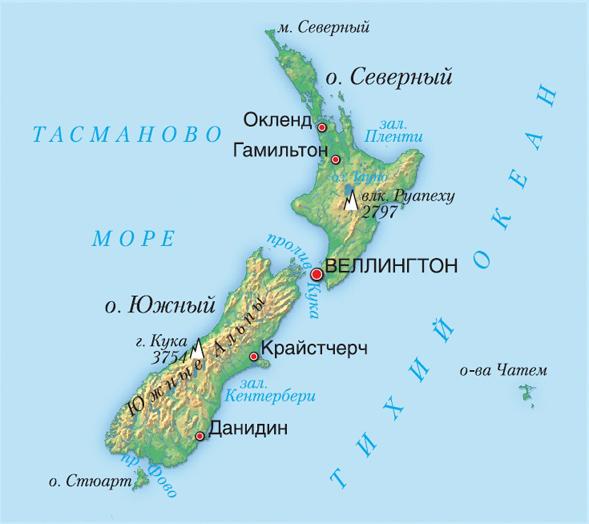Географическое расположение Новой Зеландии