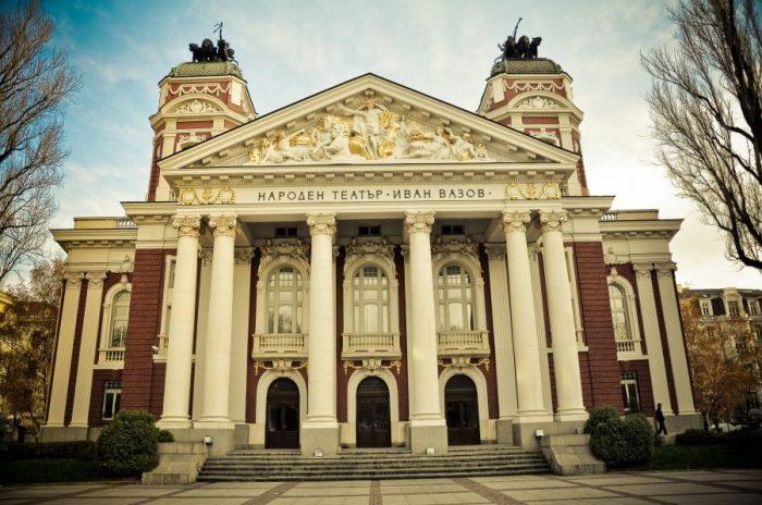 Театр Ивана Вазова