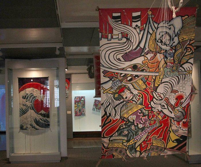 Музей японского искусства