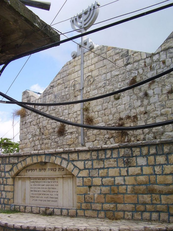 Древняя синагога