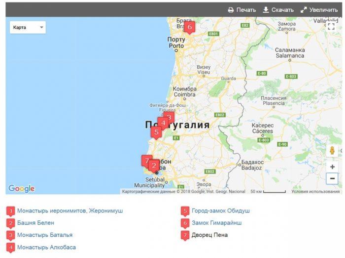 Карта достопримечательностей Португалии