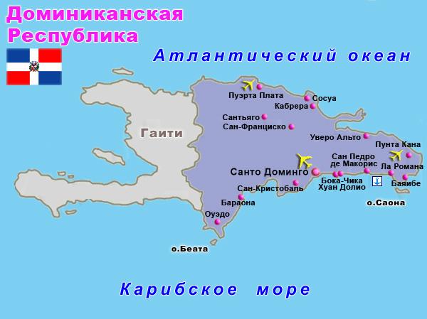 Географическое расположение Доминиканы