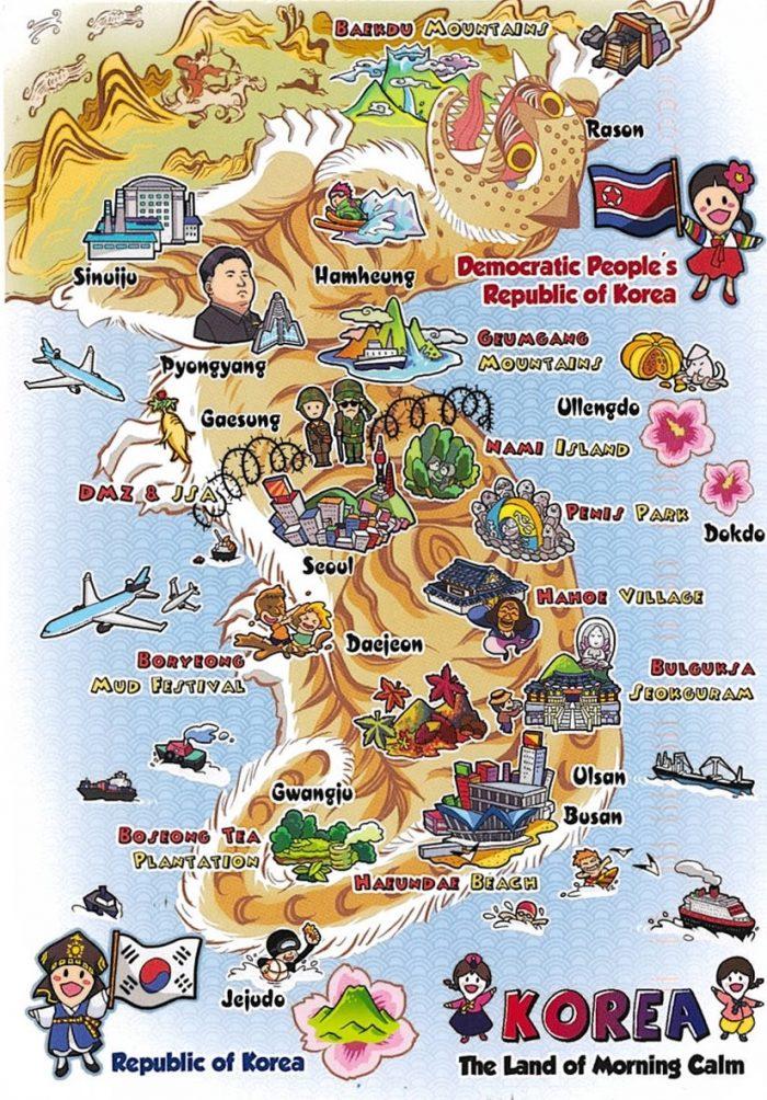 Туристическая карта Южной Кореи