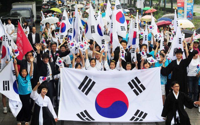 Самильджоль в Южной Корее