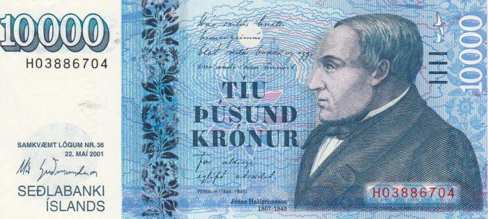 Исландская валюта номиналом в 10 тысяч крон
