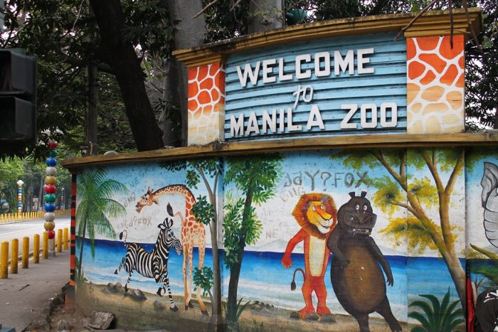 Вывеска на входе в манильский зоопарк