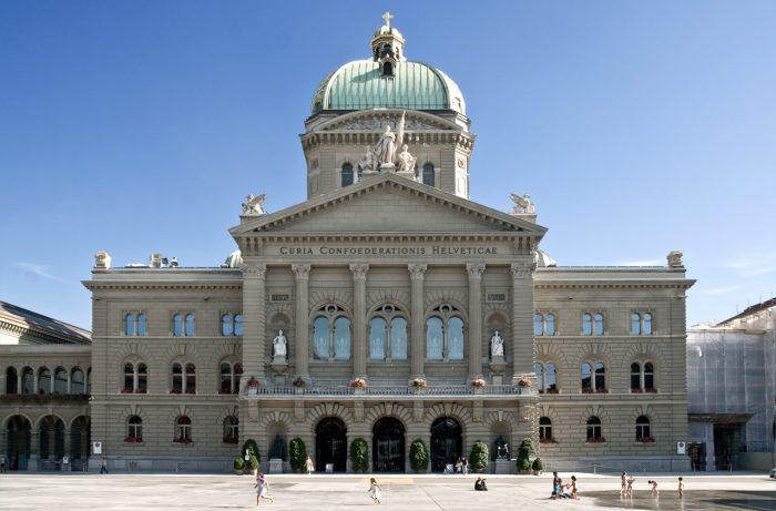 Федеральный дворец
