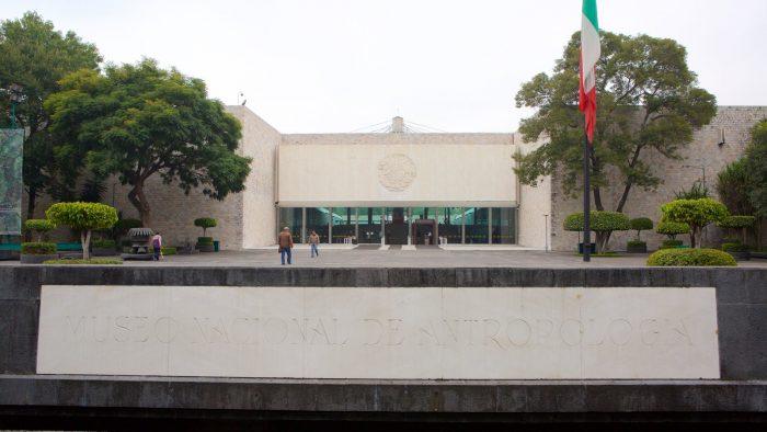 Национальный музей антропологии
