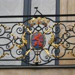 Решетка балкона