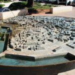 Макет города Пула