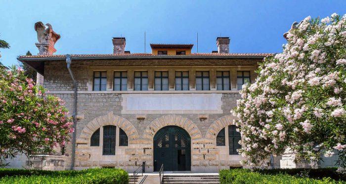 Археологический музей Сплита