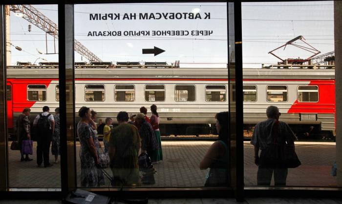 краснодар вокзал