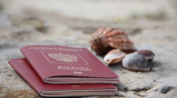 5 важных шагов при потере паспорта за границей