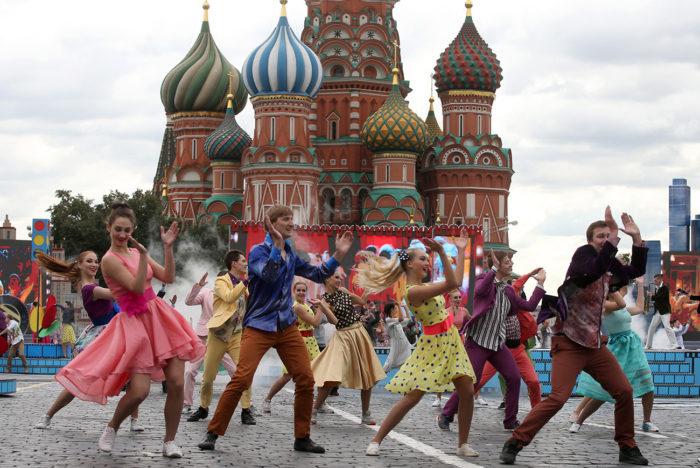 Празднование дня Москвы