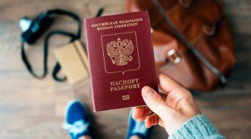 Стоит ли оформлять загранпаспорт нового образца: плюсы и минусы документа